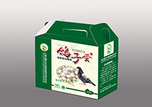 鸽子蛋礼品包装箱