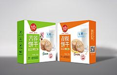 苦荞饼干/青稞饼干纸盒包装盒