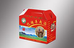 简阳羊肉汤包装盒定制