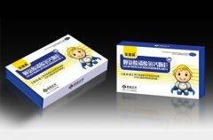 成都 包装厂 对儿童药品包...