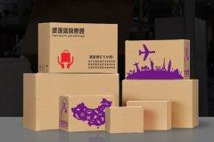 什么是瓦楞彩箱?如何区分瓦楞彩箱和普箱