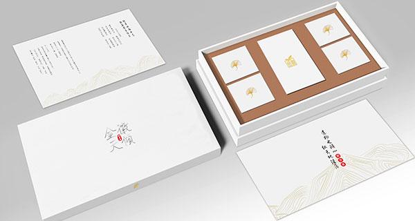 成都包装厂礼品盒制作打样的重要性