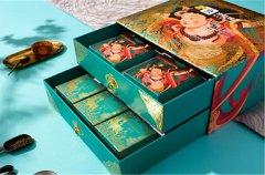 敦煌壁画元素在月饼 礼盒 ...