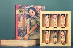海派元素在化妆品包装纸盒中的三个设计要素